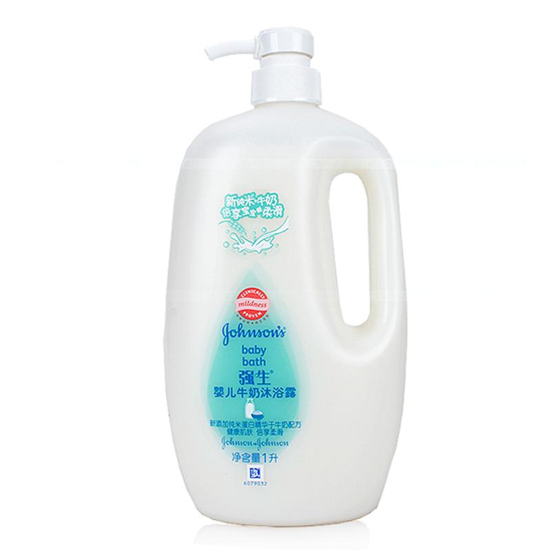 強生嬰兒牛奶沐浴露1L男女新生兒童寶寶洗護用品滋潤保濕沐浴乳液