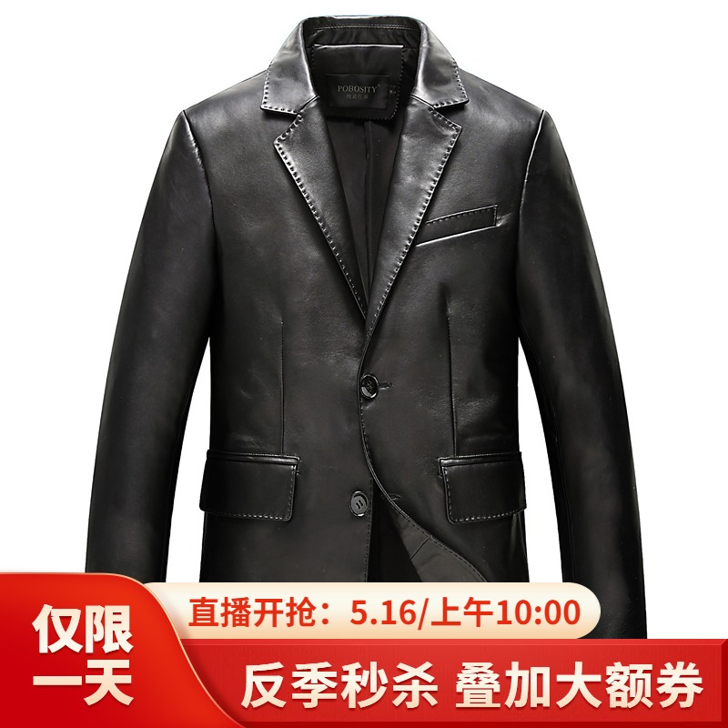 Phuzi 2021 autumn and winter new Haining leather leather men's west neck sheep skin slim jacket w