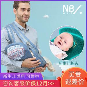 前抱式新生儿横抱宝宝多功能背带