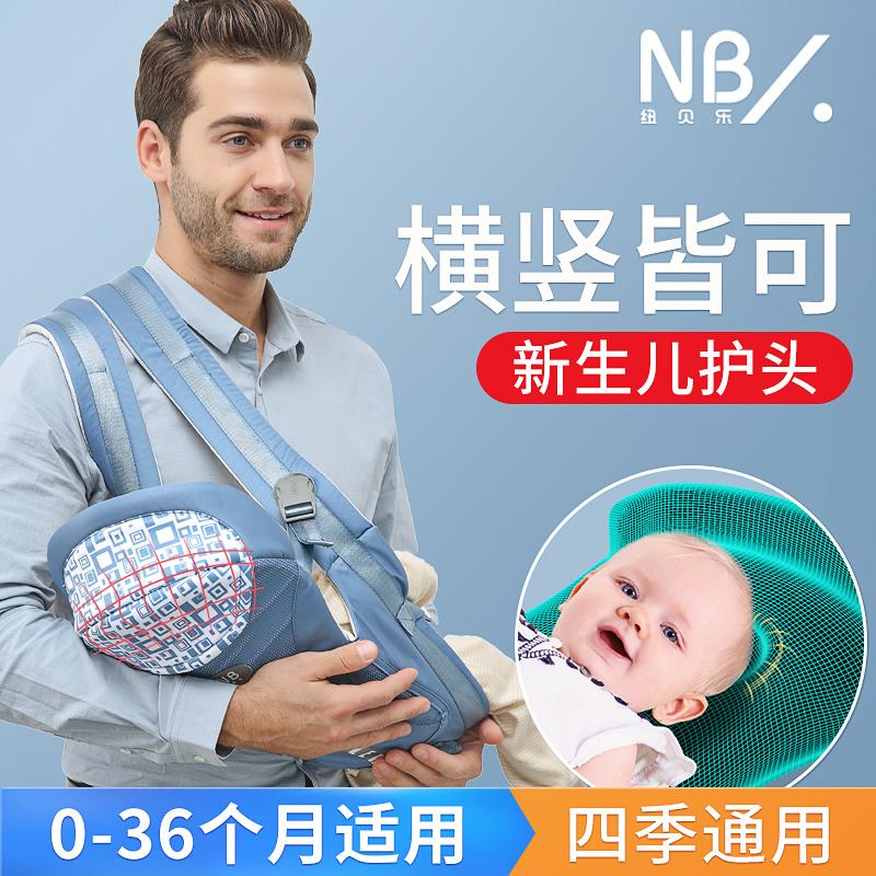 新生儿背带横抱式前后两用宝宝坐垫