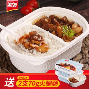 美好剁椒牛肉自热米饭速食方便米饭宿舍即食快餐饭自助食品263g*2