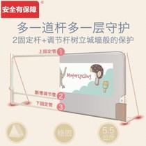 。围栏3面儿童防掉床护栏无立柱材质两边防止掉床小孩子床边2.2