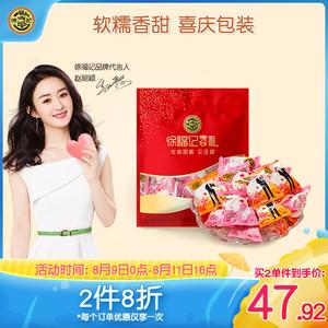徐福记棉花糖1kg水果汁夹心软糖果结婚庆喜糖零食品散装网红小吃