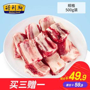 领3元券购买得利斯 欧得莱黑山野猪肋排生肉500g冰冻排骨新鲜土猪肉烧烤材料