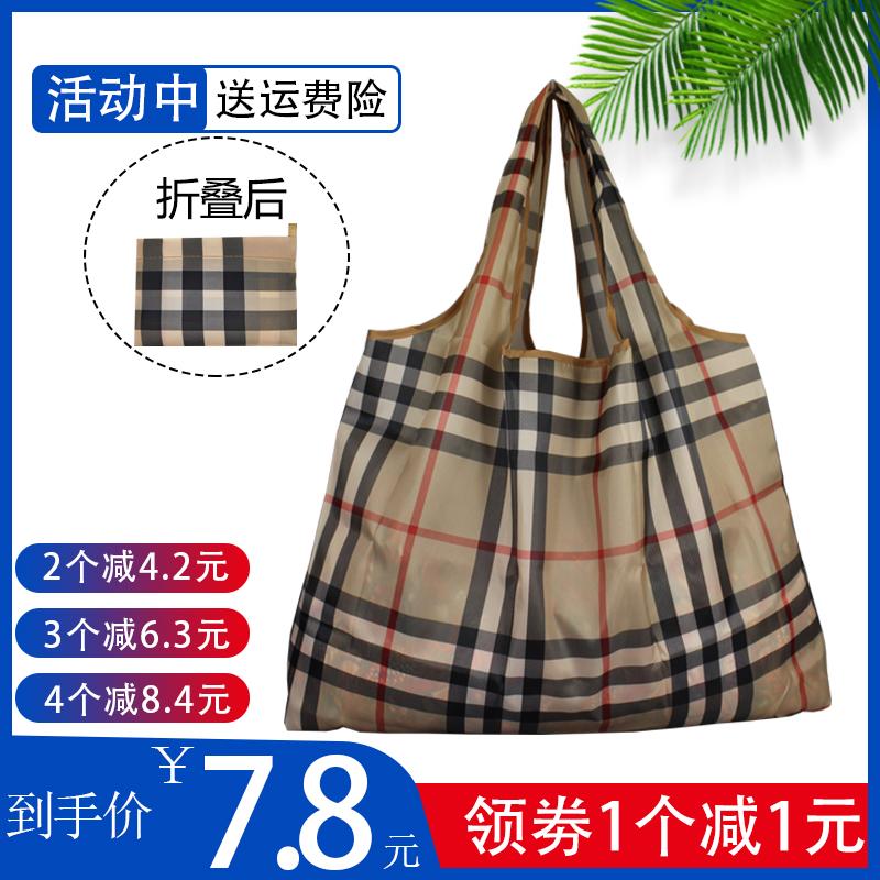 大号容量便携购物袋轻便卡通超市环保袋手提可折叠收纳妈咪买菜包