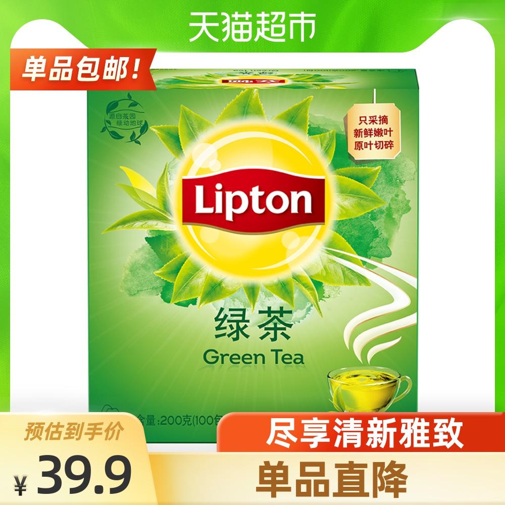 (过期)天猫超市 包邮lipton /立顿清新100包绿茶 券后57.5元包邮