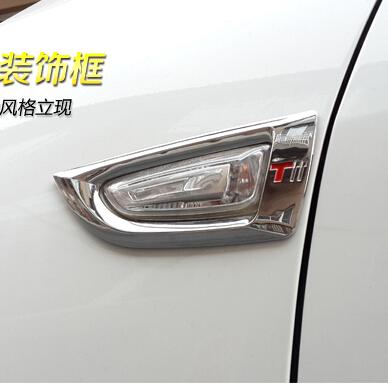 英朗GT英朗XT改裝 於15~16新英朗gt轉向燈框邊燈罩邊燈裝飾框