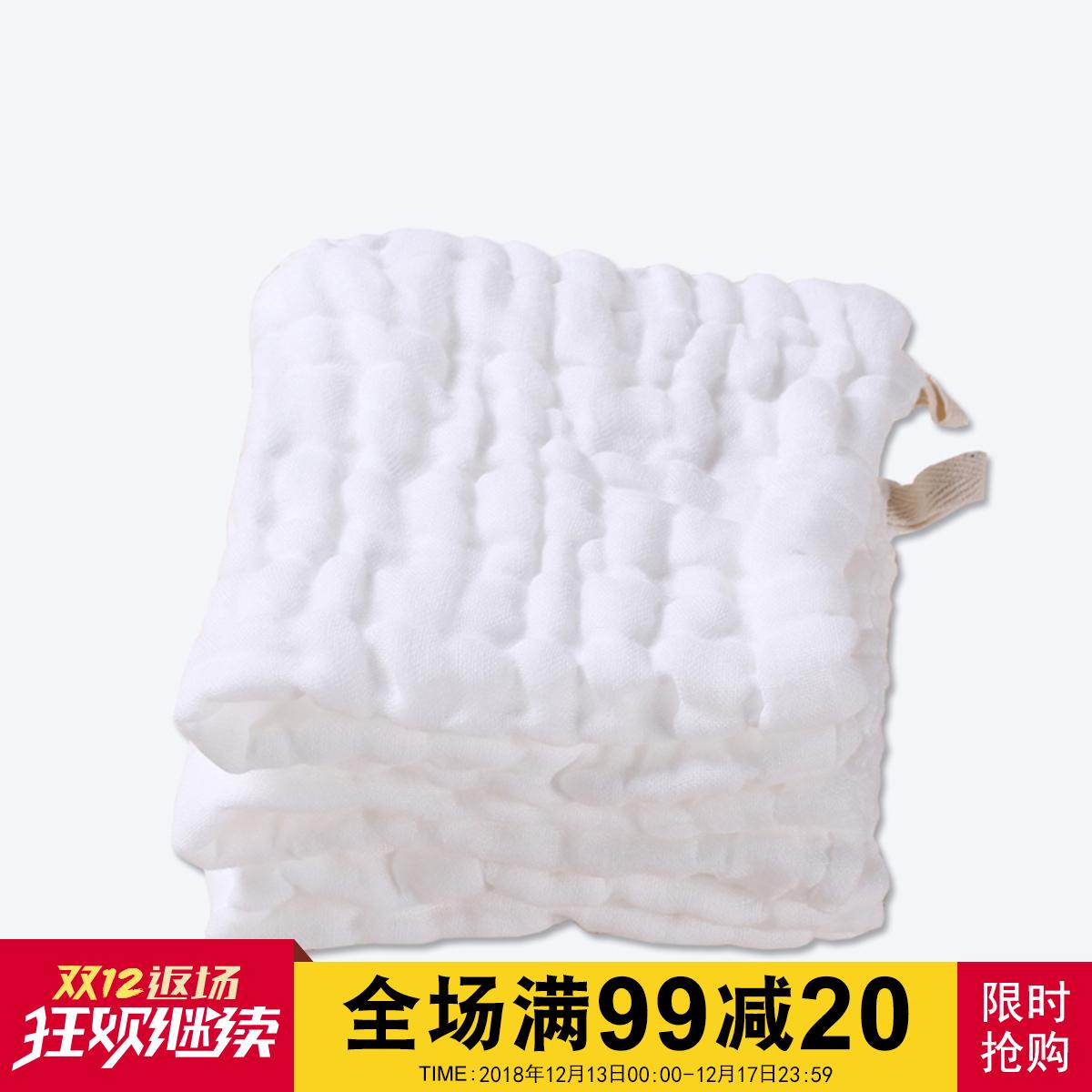 婴儿纯棉口水巾宝宝喂奶巾新生儿用品6层纱布洗脸毛巾 方巾3条装