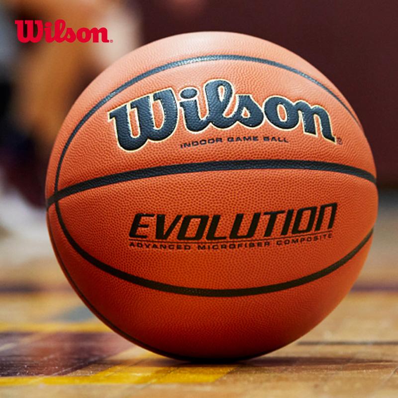 wilson威尔胜篮球耐磨进口evolution专业比赛用球7号超纤WTB0516
