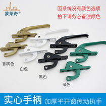 Plastic steel doors and windows old aluminum alloy flat open windows up and down linkage outside open window drive handle connecting rod lock buckle