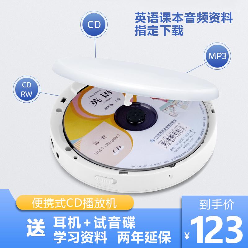 金业便携CD机复读机充电蓝牙cd播放机随身听英语学生可家用播放器