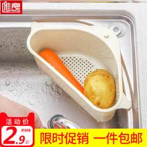 厨房水龙头家用洗菜盆龙头冷热水槽碗池单冷全铜洗手盆304不锈钢