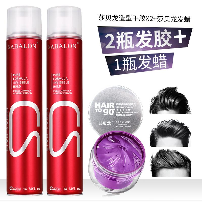 莎贝龙发胶蓬松持久定型�ㄠ�水干胶头发造型喷雾女士男士发泥发蜡