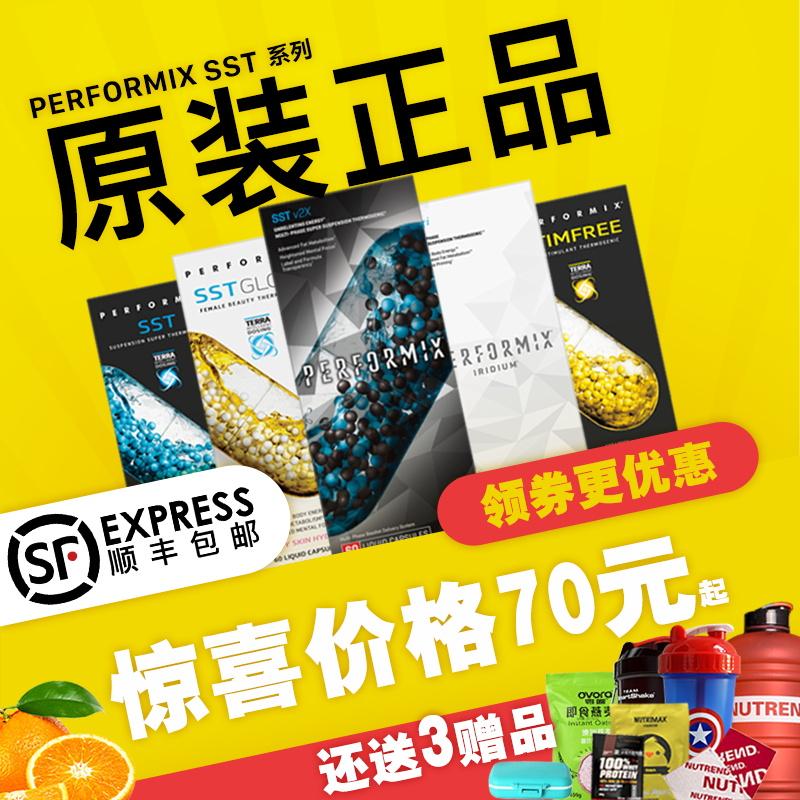 GNC Jian An Xi оригинал Соединенные Штаты Performix SST синий Волшебная капсула Желтая магия черный Демоны 60 таблеток 120 капсул