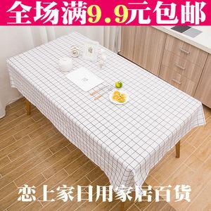 满9.9包邮北欧桌布黑白格简约现代日式格子茶几台布欧式餐桌盖布