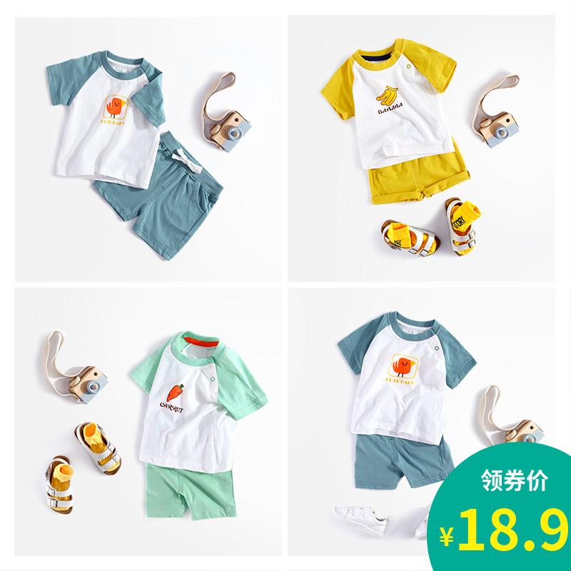 宝宝套装夏款儿童装纯棉两件套2020新款男女童运动休闲婴儿薄衣服图片