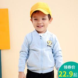 心倍爱男童外套春秋装儿童运动棒球衫宝宝夹克衫薄款中小童装