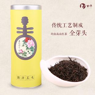 100g正品罐装嫩度好特级正宗福安坦洋工夫高山红茶古承茶叶