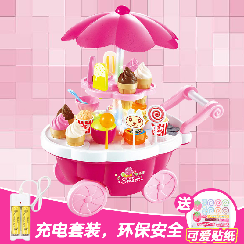 Ice cream cart candy cart ice cream cart passing House Childrens toy selling car light music girl gift