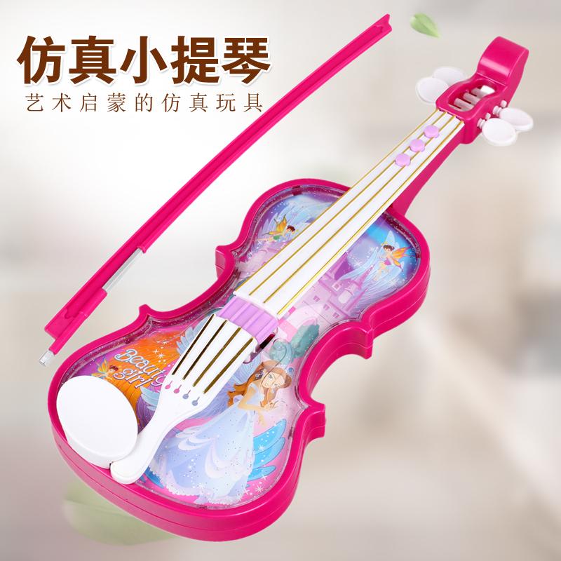 Детские скрипки и гармошки Артикул 559788009824