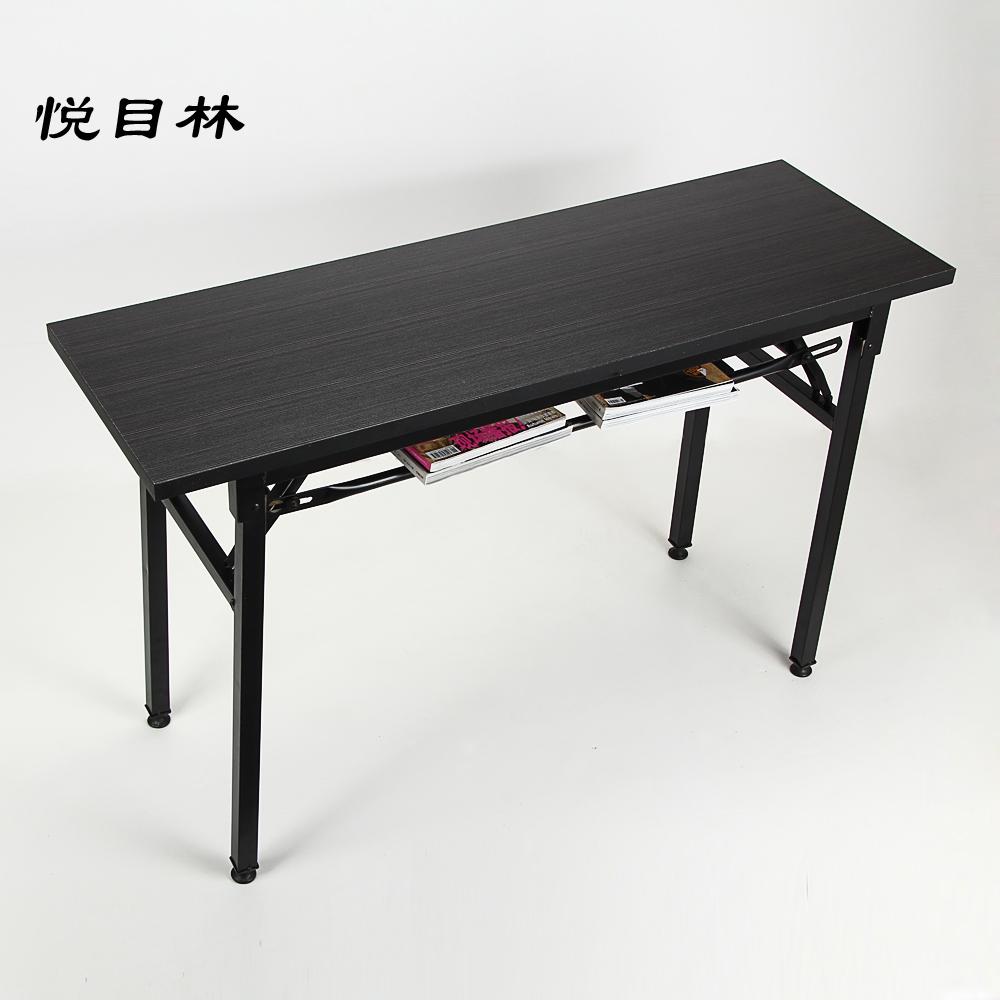 Восторг глаз лес сложить поезд стол сложить конференция стол может поле деятельность длинные столы статья стол офис член офис представлять стол