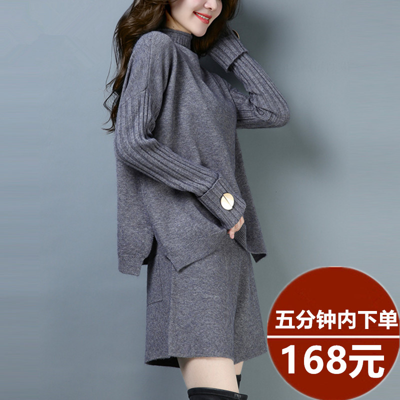 Early autumn 2021 new womens casual fashion suit foreign style fashionable temperament goddess model two-piece autumn suit