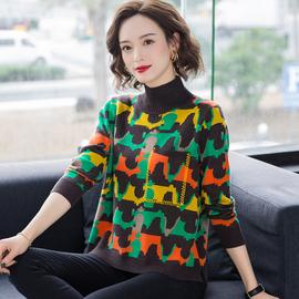 秋冬新款洋气花毛衣女宽松外穿高领加厚迷彩羊毛针织衫大码打底衫