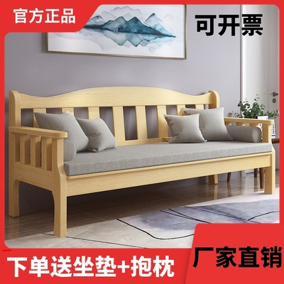 Wooden backrest sofa living room rental house all solid wood bench modern simple log three small apartment sofa chair