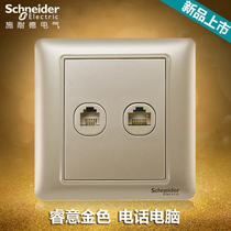 Schneider switch socket rui Italian champagne gold Panel Network socket telephone socket computer + telephone socket