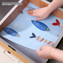 Household drawer cushion paper cabinet cushion self-adhesive thick wardrobe dust-proof shoe cabinet oil-proof moisture-proof sticker kitchen waterproof cushion