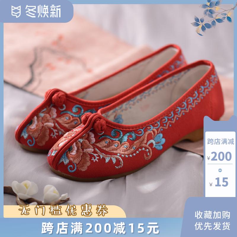 老北京布鞋民族风红色绣花鞋女结婚中式婚鞋新娘秀禾鞋汉服鞋秋冬