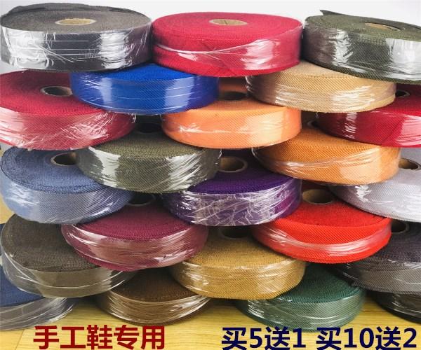 Различная обувь Артикул 576689579958
