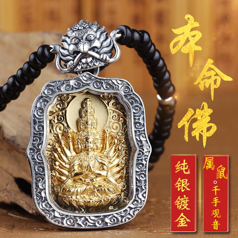 Китайские обереги Артикул 643776673381