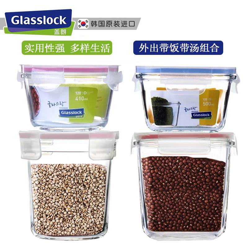 Glasslock进口玻璃保鲜盒保鲜奶粉罐收纳储物罐辅食盒带粥带淘宝优惠券