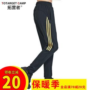 秋冬运动裤男小脚训练裤收口高弹力加绒加厚速干跑步裤健身足球裤