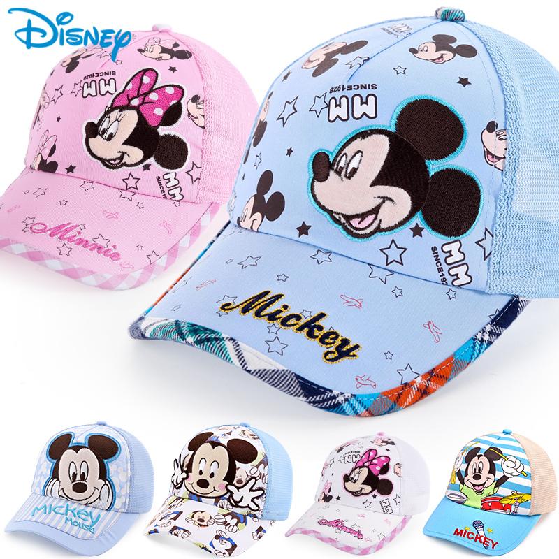 迪士尼男童寶寶棒球鴨舌帽