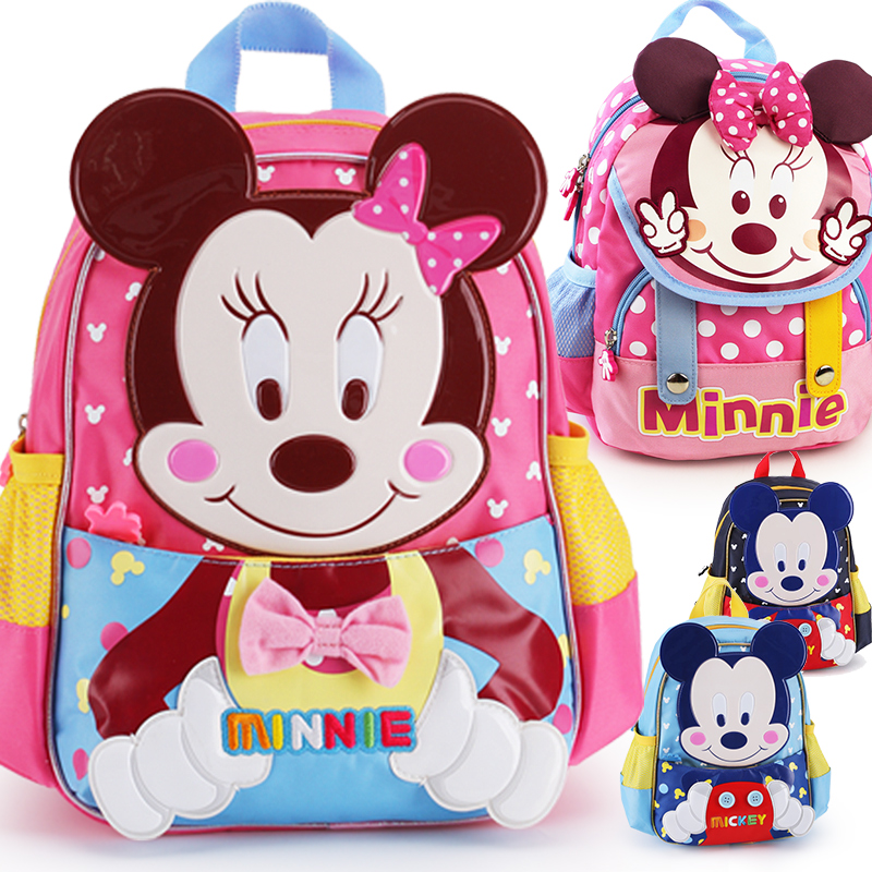 兒童書包幼兒園小中班男童女童 正品迪士尼米奇寶寶可愛雙肩背包