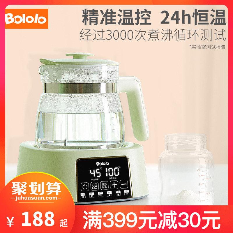 波咯咯智能婴儿调奶器温奶器 冲奶器自动恒温器恒温水壶暖奶器