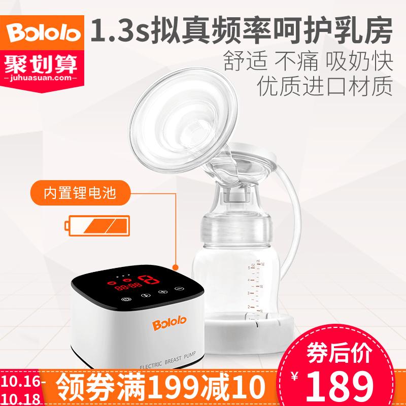 波咯咯电动吸奶器静音 可充电便携电动挤奶器产妇拔奶器吸力大