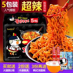 进口包邮韩国三养超辣火鸡面140g*5袋装网红方便面拌面泡面条食品