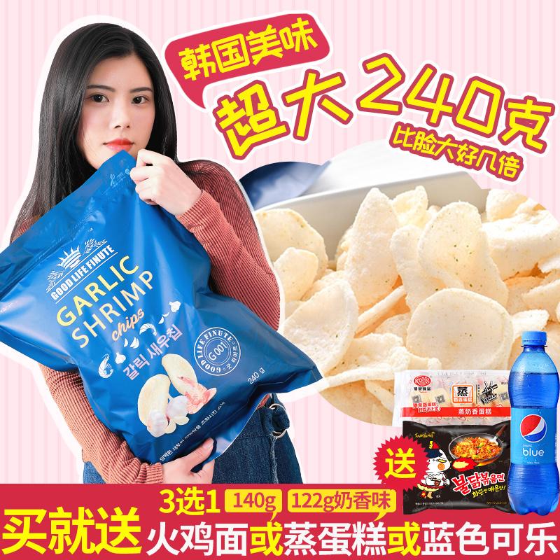 韩国进口ins网红零食趣莱福蒜味鲜虾片240g超大薯片巨型小吃礼包