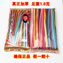 Ten for one false! Authentic Little Prince Balloon 260 Magic Strip Thickened 1.8g Mixed Color 200/Bag