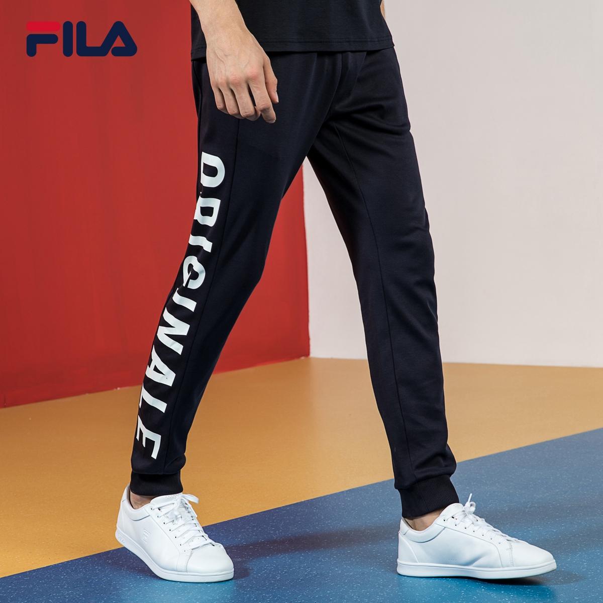 FILA斐乐男士长裤2018新品收口长裤带LOGO潮流时尚跑步运动裤男