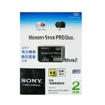 Sony Sony MS-MT2G Memory Stick PSPT10 T9 T70 T900 T500 camera memory card