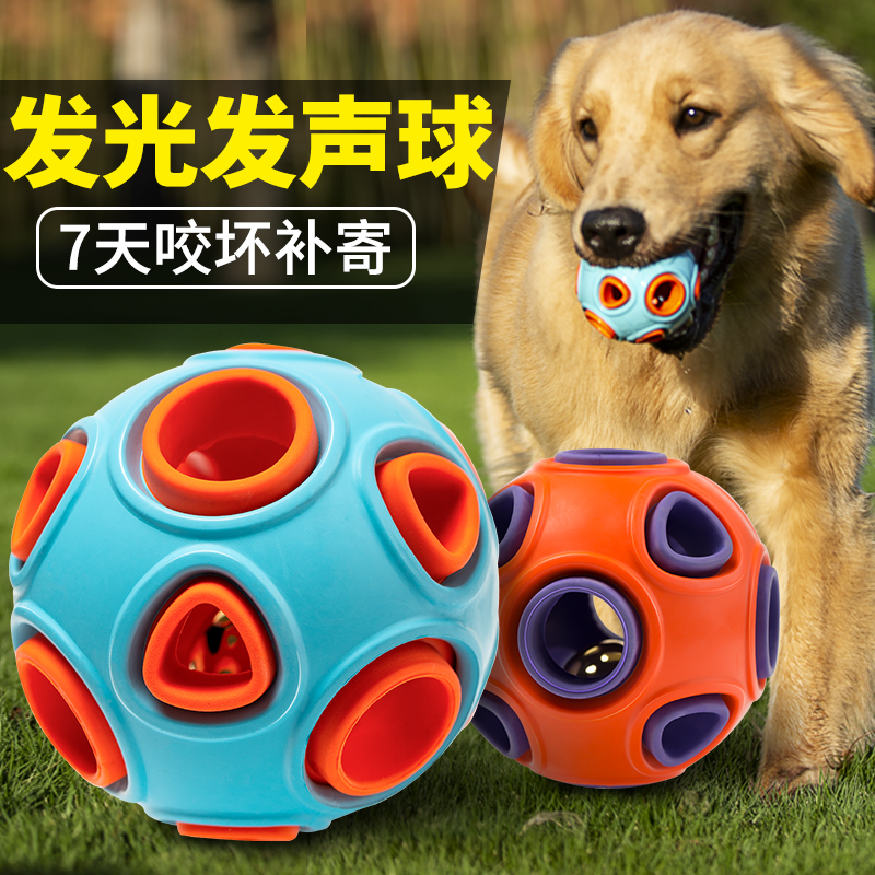 Dog toy bite resistant puppies molar teeth vocal teddy puppy golden retriever large dog pet toy ball anti-boring artifact