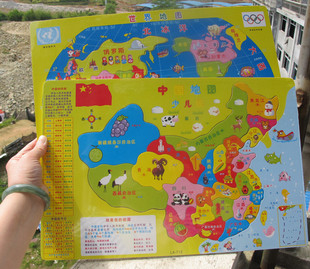 King Chinese world map imposition peg puzzles for children early childhood educational wooden toys-games perspective