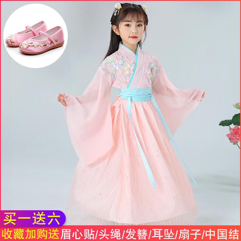 汉服礼服女童中国风春秋星空古装唐装学生儿童超仙夏襦裙民族服装