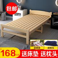 Сложить лист людская кровать 1.2 реальный дерево для взрослых двойной легко кровать ребенок полдень остальные кровать совет стиль доска кровать маленькая кровать