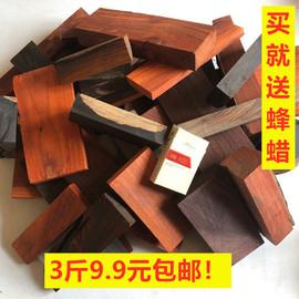 红木料紫檀木料diy下脚料边角料佛珠实木雕刻原料木头原木料包邮