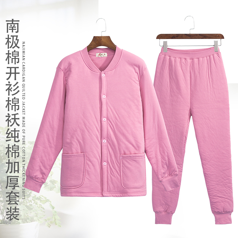 南极棉中老年保暖内衣女套装冬天加厚加肥纯棉开衫妈妈棉袄棉裤